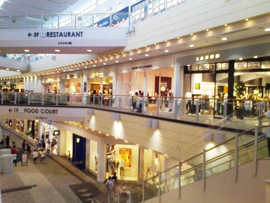 Aeon Mall Kisogawa