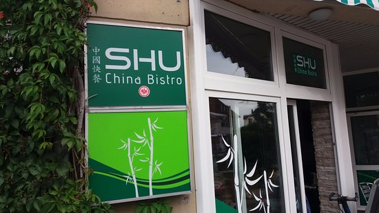 Ruesselsheim, Germany: Entrance to SHU China Bistro