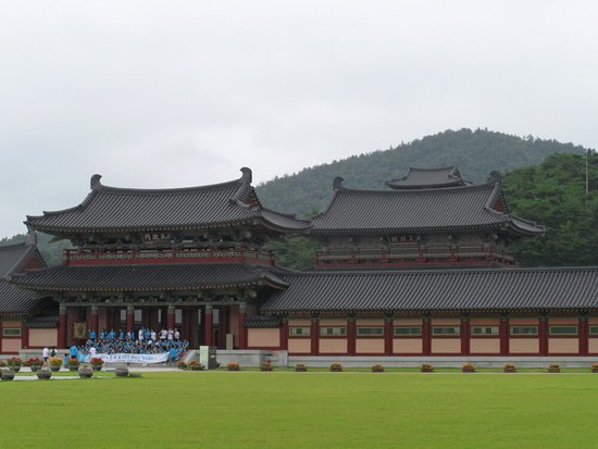 Buyeo-gun South Korea  city photo : Buyeo gun Photos Featured Images of Buyeo gun, Chungcheongnam do ...