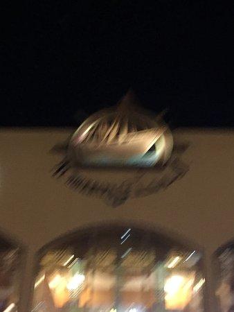 Al Noukhaza Seafood Restaurant : photo1.jpg