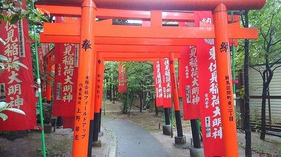 Nishitokyo, Japón: FB_IMG_1471638322284_large.jpg