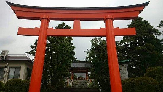 Nishitokyo, Japón: FB_IMG_1471638305020_large.jpg