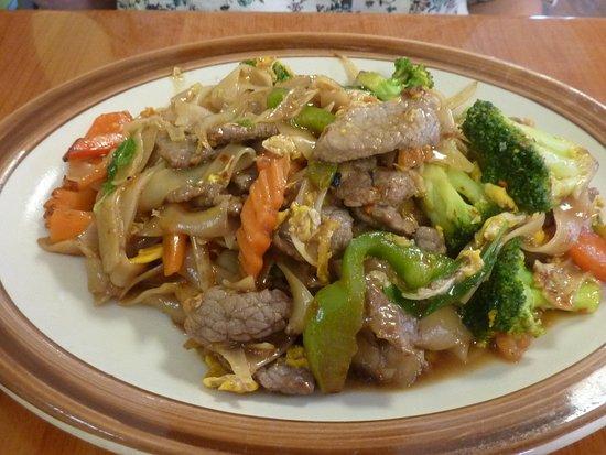 Centerville, OH: Nida Thai Restaurant
