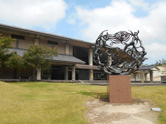 Nanto Fukumitsu Art Museum