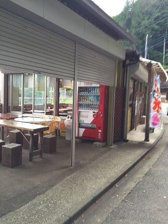 Hanno, Japón: photo1.jpg