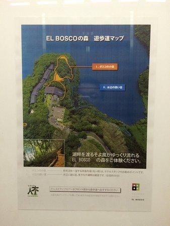 Shinano-machi, Japon : photo3.jpg