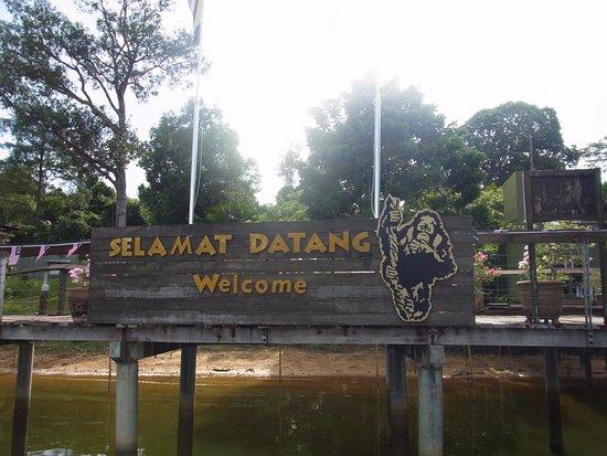 Semanggol, ماليزيا: 入り口の船着き場です
