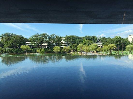 Akita, Japon : photo1.jpg