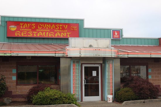 North Bend, OR: Restaurant Exterior