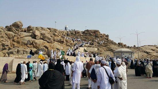 Makkah Province, Arabia Saudita: 20160814_092810_large.jpg