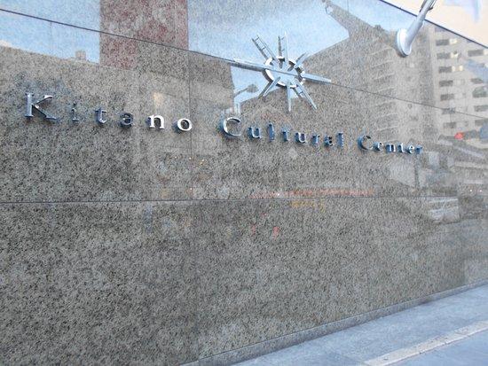 Kitano Cultural Center