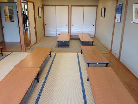 Nirasaki, Ιαπωνία: 広い休憩室