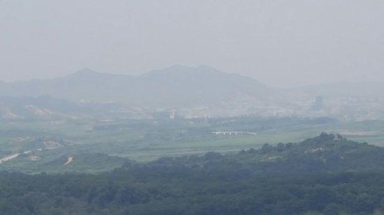 Paju, South Korea: 20160820_114324_large.jpg