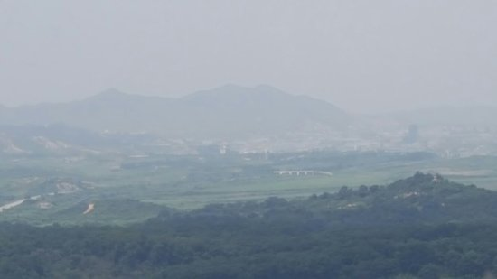 Paju, Corea del Sur: 20160820_114324_large.jpg