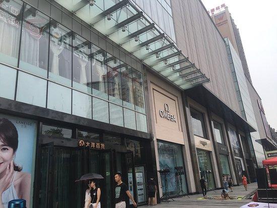Dayang Mall(yiling LU)