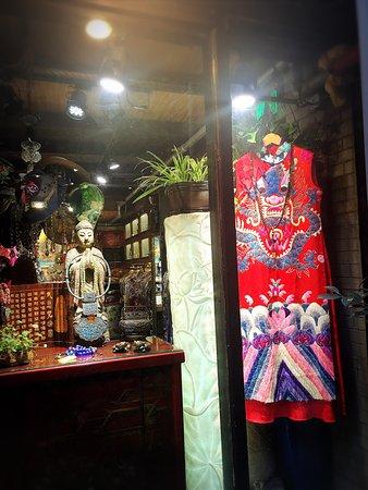 Tian Zi Fang: photo1.jpg