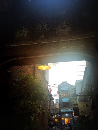 Tian Zi Fang: photo2.jpg