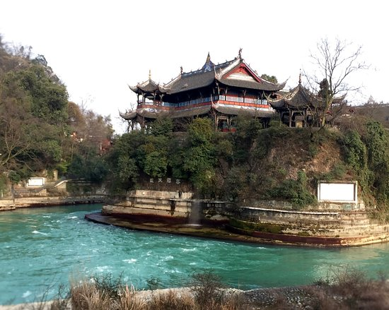 Dujiangyan, Chine : As seen from across the river.......