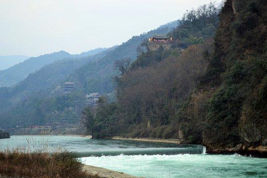 Dujiangyan, Chine : Baokouping inlet.............