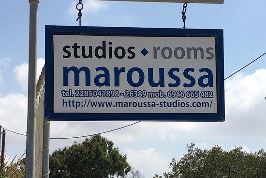 Maroussa Studios: photo0.jpg