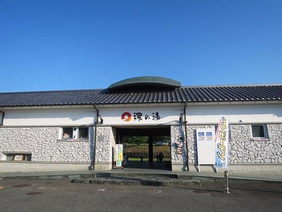 Takarada ゙no Sato Tamakinoyu