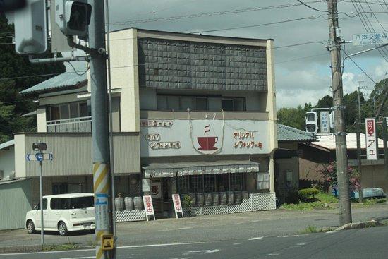 Otaki-machi Foto
