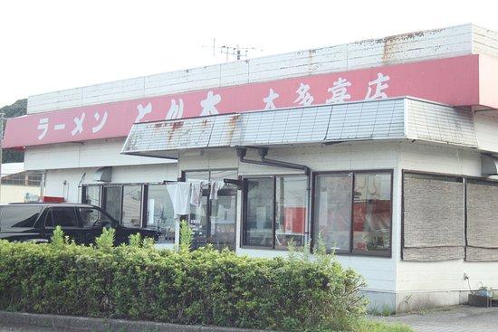 Otaki-machi Photo