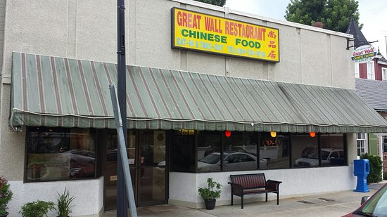 great wall chinese restaurant clarksville restaurant. Black Bedroom Furniture Sets. Home Design Ideas