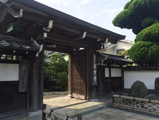 Toho-ji Temple