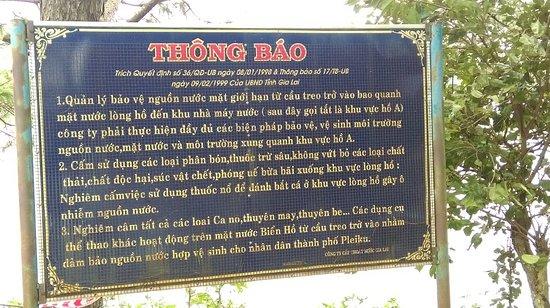 Плейку, Вьетнам: IMAG8115_large.jpg