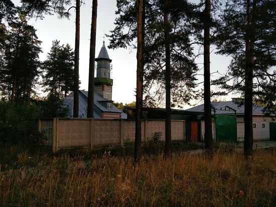 Perm Mosque