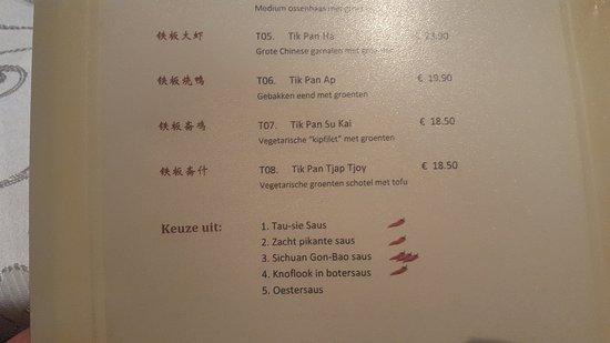 Bilthoven, The Netherlands: En de heerlijke sausen
