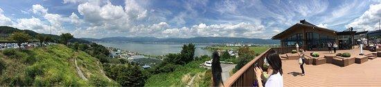 Suwa, Japón: photo0.jpg