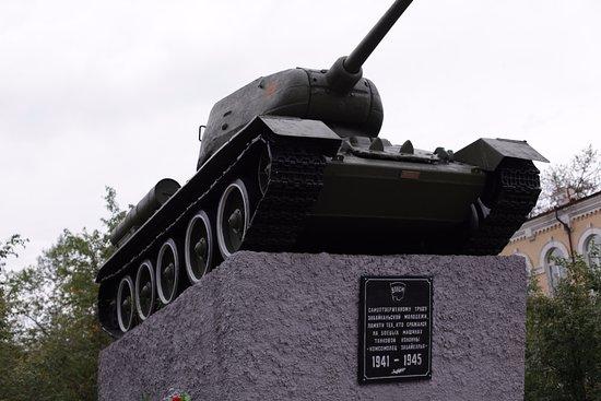 """Памятник воинам танковой колонны """"Комсомолец Забайкалья"""""""