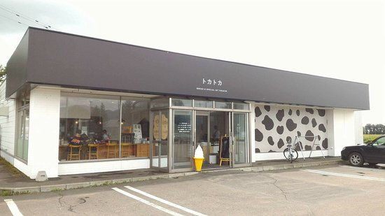 Kamishihoro-cho, Japonya: トカトカ