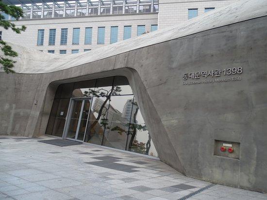 Dongdaemun History Museum 1398