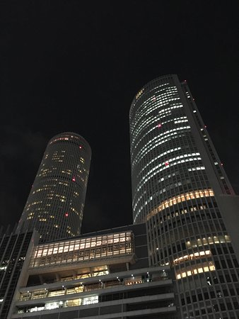 Nagoya Marriott Associa Hotel: photo1.jpg