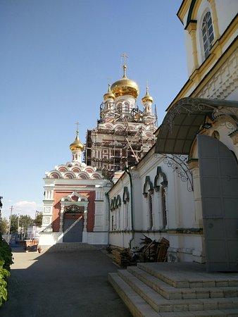 Kungur, Rosja: IMG_20160820_143424_large.jpg