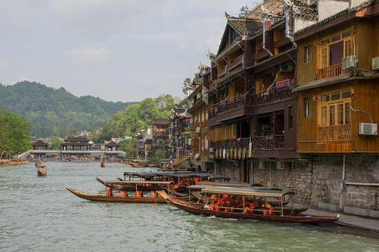 Fenghuang County, Chine : лодочки