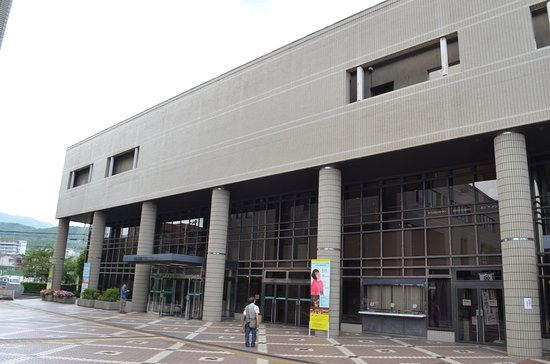 Nagaokakyo Memorial Cultural Center