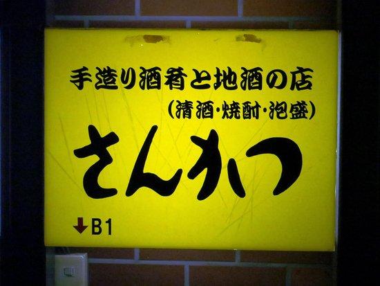 Machida صورة فوتوغرافية