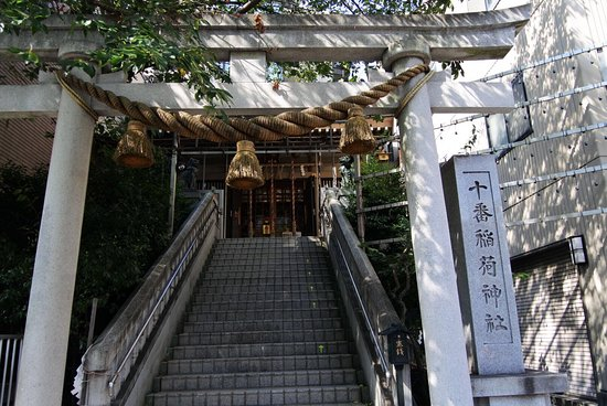 ‪Juban Inari Shrine‬