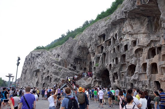 Luoyang, China: photo1.jpg