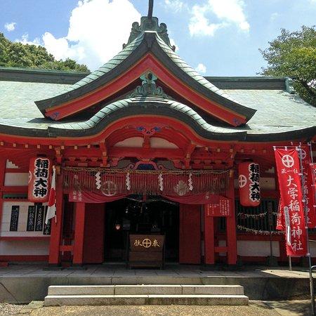 Kurume, Japon : 本殿(近景)