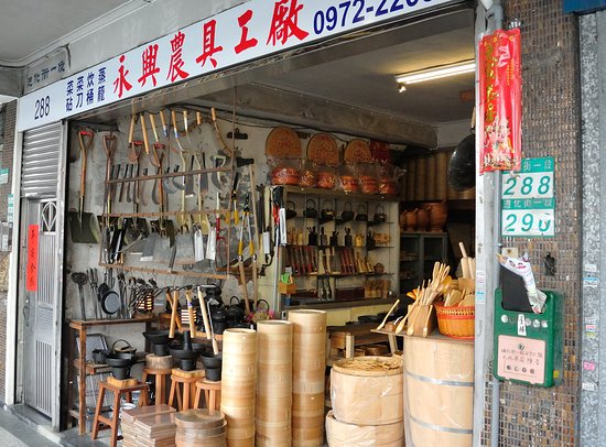 Yong Xing Farm Tools Factory