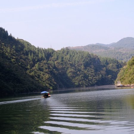 Badong County Foto