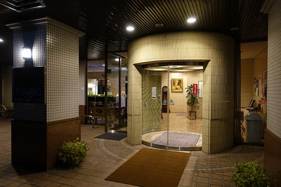 Business Hotel Suncity Ichigokan