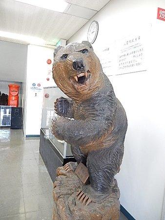 Yakumo-cho, Japón: 熊の木彫り