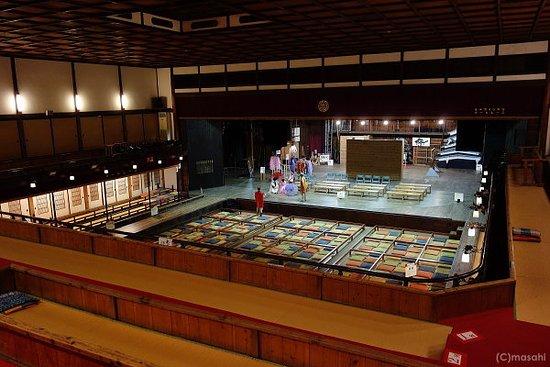 2階席からの眺め - 飯塚市、嘉穂...