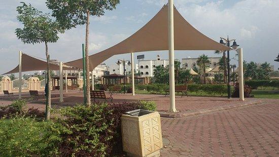 الطائف, المملكة العربية السعودية: Al Faisaliah garden